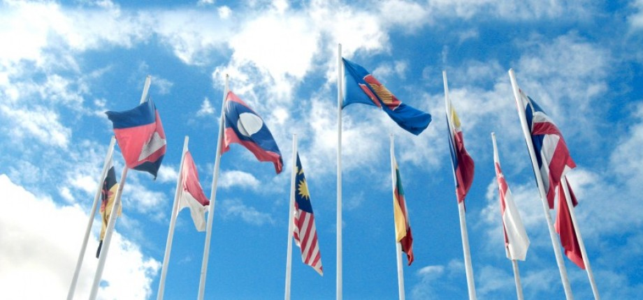 What You Need to Know About ASEAN